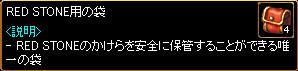 c0081097_20155977.jpg