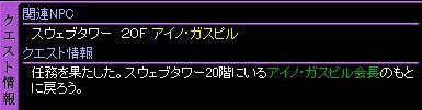 c0081097_2016835.jpg