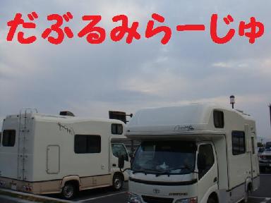 f0138304_8325953.jpg