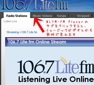 お勧めローカルFM局、「106.7 Lite FM New York」の無料ネットラジオ_b0007805_13454775.jpg