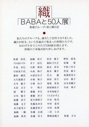 b0123911_13272119.jpg