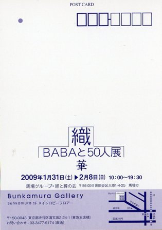 b0123911_13274060.jpg