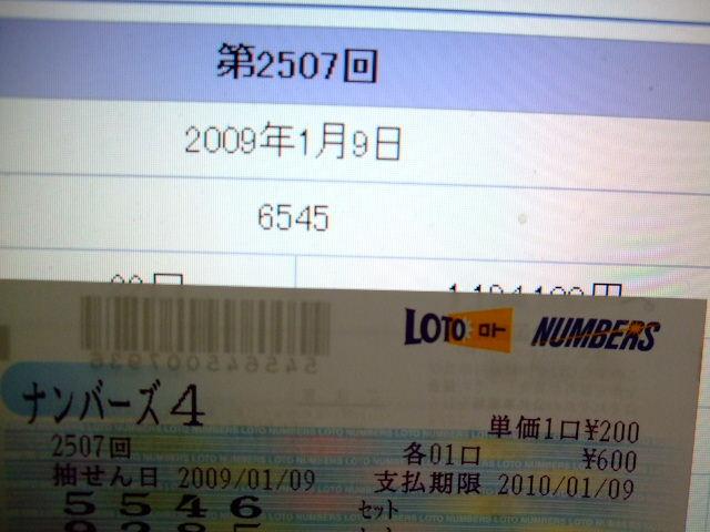 c0193212_23192269.jpg