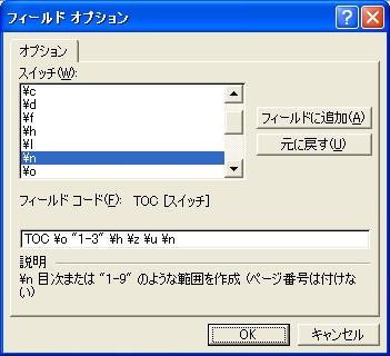 a0087325_0355078.jpg