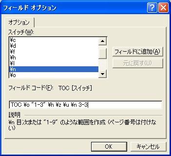 a0087325_0362745.jpg