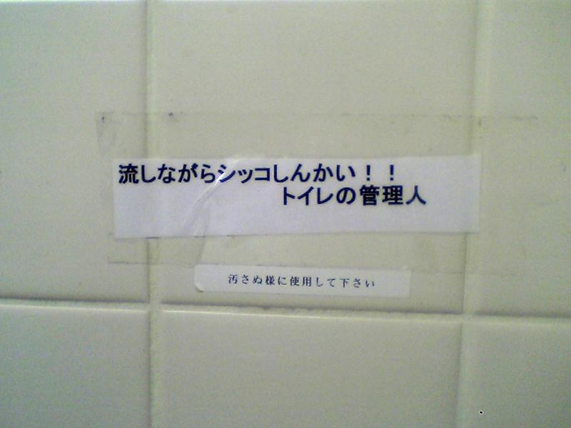 f0192226_18415149.jpg