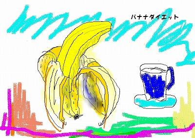 c0123031_20143430.jpg