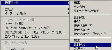 f0161734_1527883.jpg