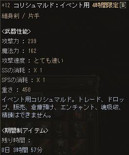 c0016640_1733539.jpg