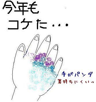b0053444_0573253.jpg