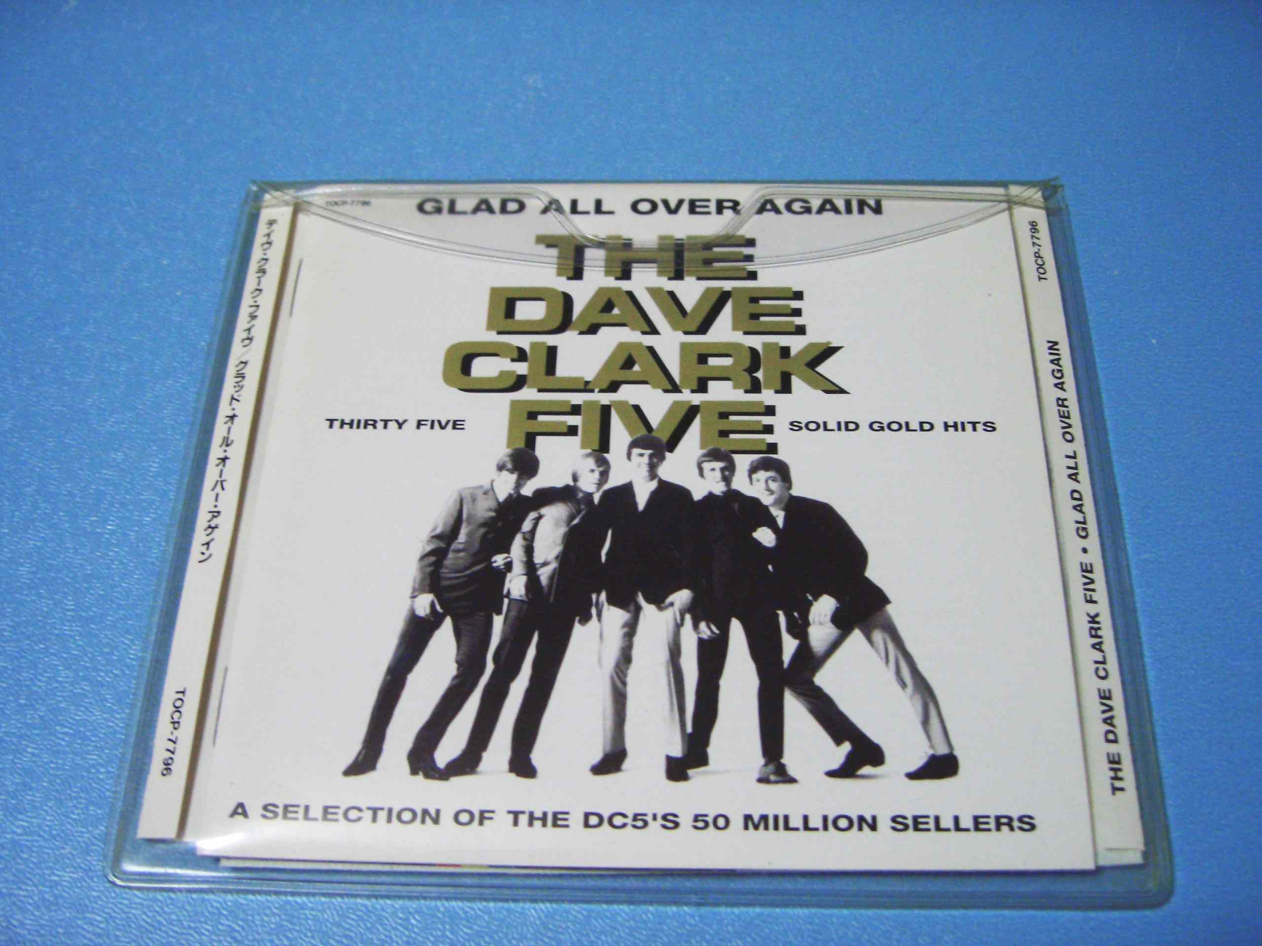 THE DAVE CLARK FIVE / THE HITS_c0062649_2245221.jpg