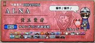b0057653_622347.jpg
