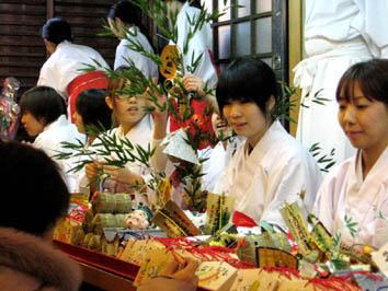 京のえべっさん_b0153663_0263051.jpg