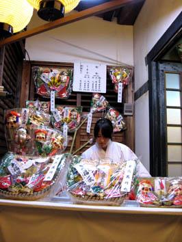 京のえべっさん_b0153663_0291993.jpg