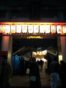 京のえべっさん_b0153663_06476.jpg