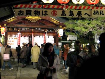 京のえべっさん_b0153663_17652.jpg