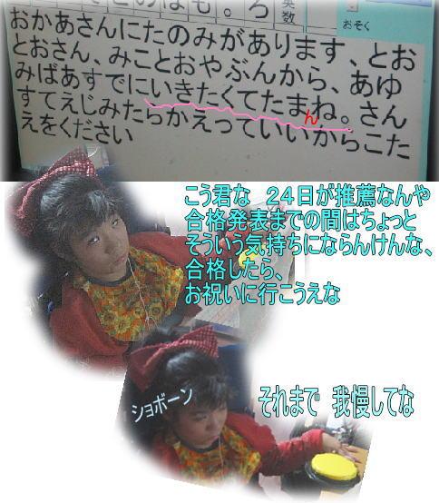 f0082367_20103741.jpg