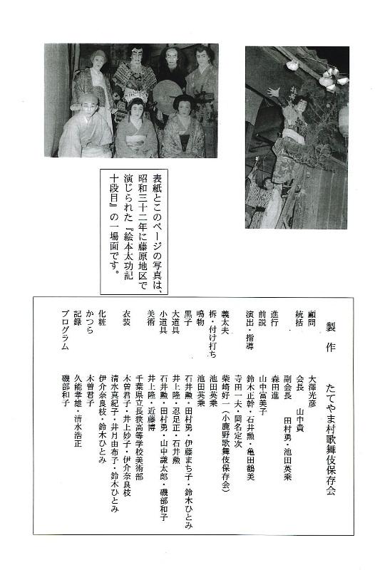 b0032475_201246.jpg