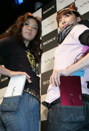 ポケットに入るSONYの新型PC 「VAIO type P」_f0011179_2311487.jpg