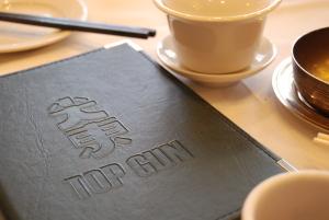 飲茶と飛行機と青い空 「TOP GUN」_d0129786_15513930.jpg
