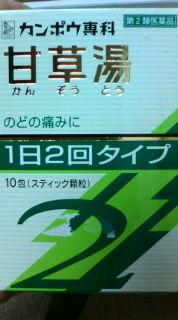f0144003_2095039.jpg