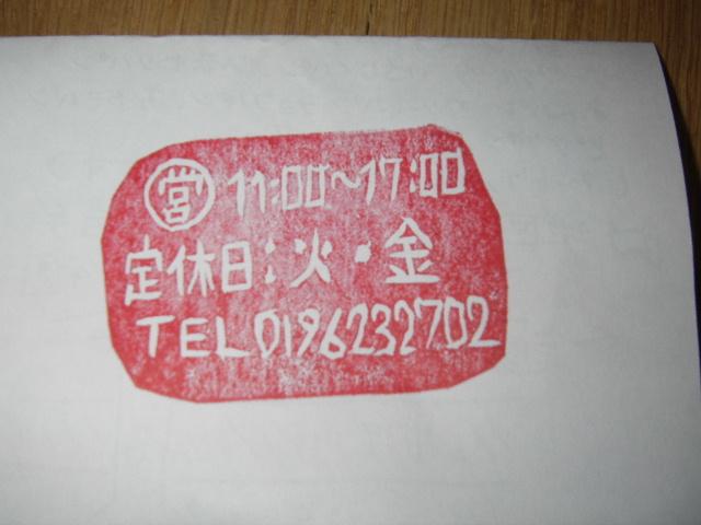 f0105112_15154582.jpg