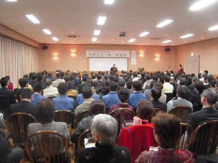 ちこり村で東京農大 小泉武夫先生 講演会開催_d0063218_15164760.jpg