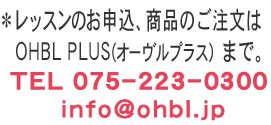 f0046418_17243954.jpg