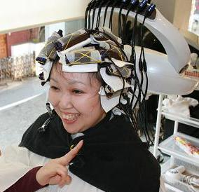 初のデジタルパーマに・・ : 恵比寿 美容室 美容院 ヘアサロン ...