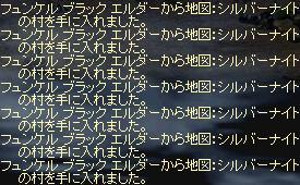 f0051047_14322476.jpg