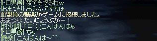 b0128058_1034596.jpg
