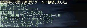 b0128058_10351796.jpg