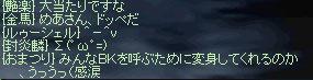 b0128058_10354764.jpg