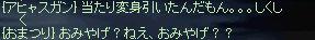 b0128058_10371340.jpg