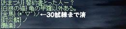 b0128058_10392696.jpg