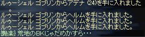 b0128058_1040512.jpg