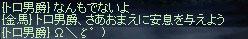 b0128058_10425719.jpg