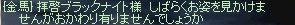 b0128058_10433330.jpg