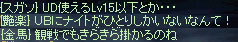b0128058_1043572.jpg