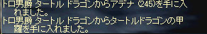 b0128058_10472912.jpg