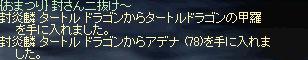 b0128058_1047465.jpg