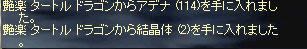 b0128058_10481264.jpg