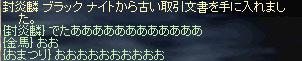 b0128058_10483154.jpg