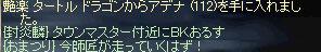 b0128058_10484089.jpg