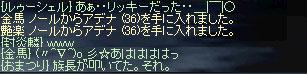 b0128058_10505888.jpg