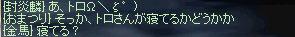 b0128058_10515839.jpg