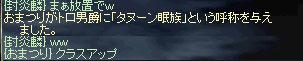 b0128058_10521813.jpg