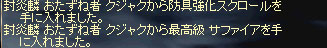 b0128058_10525339.jpg