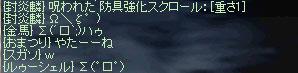 b0128058_1053161.jpg