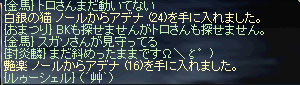 b0128058_10532172.jpg